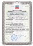 Федеральная служба по техническому и экспортному контролю (ФСТЭК)
