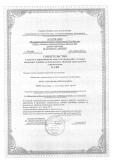 св-во СРО № 1402 от 31.03.17г