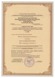св-во СРО № 283 от 27.06.2014