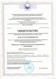 св-во СРО № П-175-2312189429-04 от 08.04.15г