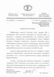 Избирательная комиссия Республики Крым